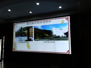 香港講演会 (2)